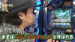 #107 パチスロ〜ライフ江東区★前編/動画