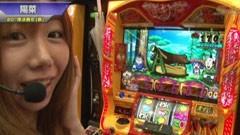 #310 S-1GRAND PRIX 「20th Season」準決勝B表前半/動画