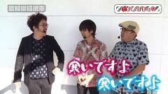 #70 旅打ち/HEY!鏡/沖ドキ!/動画