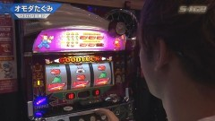 #546 S-1GRAND PRIX 「29th Season」1回戦Bブロック前半/動画