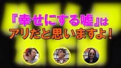 #19 パチンコ滅亡論/大阪府の換金システムの進捗/動画
