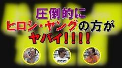 #38 パチンコ滅亡論/PビッグポップコーンAの話と、大崎とヤング人としてヤバイのどっち!?/動画