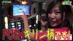 #19 はっちゃき/アラジン AII 前編/動画