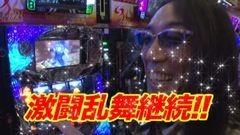 #39 優しく拭いて/強敵/凱旋/ハナビ/動画