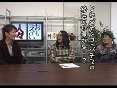 #19 ういちとヒカルのおもスロい人々チャーミー中元/動画
