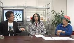 #31 ういちとヒカルのおもスロい人々末井昭/動画