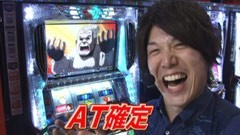 #20 TAI×MAN/パチスロモンキーターン�U/動画