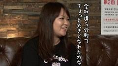 #98 おもスロい人々/大島紗智子/動画