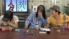 #105 おもスロい人々/しのけん/動画