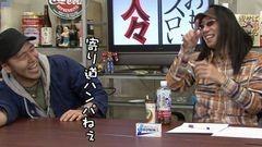 #123 おもスロい人々/松本バッチ/動画