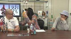 #130 おもスロい人々/ゲッツ板谷/動画