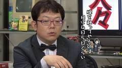 #165 おもスロい人々/梶本琢程/動画