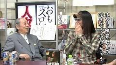 #192 おもスロい人々/小島武夫/動画