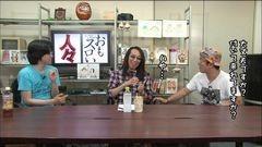 #207 おもスロい人々/佐々木真/動画