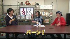 #220 おもスロい人々/吉田敬/動画