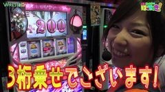 #26 はっちゃき/魔法少女まどかマギカ 後編/動画