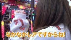 #2 TryToYou/GANTZ/北斗 転生/ハーデス/動画