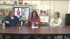 #242 おもスロい人々/八十島弘行/動画