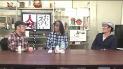 #292 おもスロい人々/ヤルヲ/動画