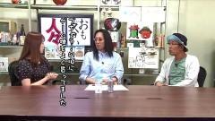 #314 おもスロい人々/政重ゆうき/動画