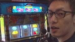 #124 極セレクション/シンデレラブレイド2/動画