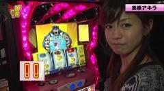 #299 極セレクション/押忍!番長3/動画