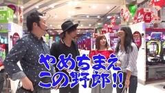 #47 のるそる/まどマギ/シンフォギア/モンキーターンII/凱旋/動画