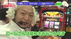 #380 極セレクション/ハナハナ鳳凰/動画