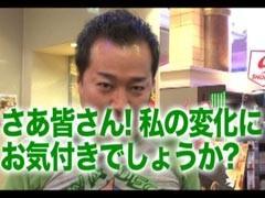 #50 黄昏☆びんびん物語ミリオンゴッド/番長2/GI DREAM.V/動画