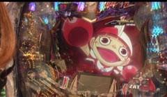 #115 ビワコのラブファイターウルトラマンタロウ~暗黒の逆襲~/動画