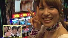 【特番】ぱちスロAKB48サプライズカップ!!/予選Bブロック/動画