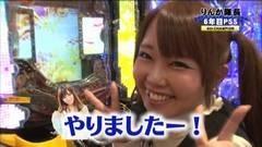 #53 PPSLタッグリーグ/魔戒ノ花/不二子におまかせ/乙フェス/動画