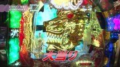 #35 満天アゲ×2/風魔の小次郎/戦国乙女花/ANOTHER牙狼/動画