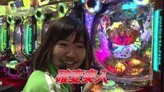#43 満天アゲ×2/キューティーハニー/恋姫夢想/アリアII/ダンバイン/動画
