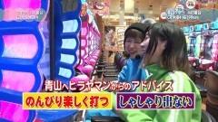 #57 満天アゲ×2/喰霊 零/大海物語4/慶次2/海物語4 桜/動画