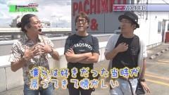 #55 あるていど風/これゾン/CR偽物語199/不二子A+/動画