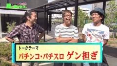 #63 あるていど風/犬夜叉/星矢 海皇/サラ番/不二子A+/動画