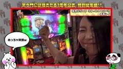 #164 笑門/総集編Part24/動画
