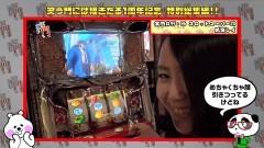 #165 笑門/総集編Part25/動画