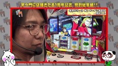 #168 笑門/総集編Part28/動画