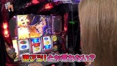 #180 笑門/押忍!番長3/動画