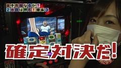 #508 極セレクション/スーリノMAX/押忍!番長3/動画