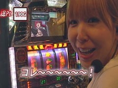 無料PV#18★極SELECTION/動画
