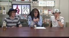#199 おもスロい人々/オモダミンC/動画