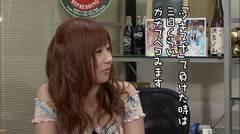 #201 おもスロい人々/成瀬心美/動画