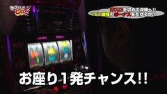 #5 閉店GO/トリクラシリーズ/ドラハナ/沖トロ/クイハナ/ビンゴネオ/動画