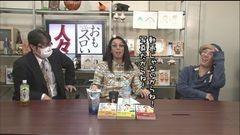 #229 おもスロい人々/名波誠/動画