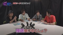 #8 喰う打て/SLOTまどマギ/押忍!番長3/動画