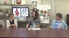#300 おもスロい人々/みさお/動画