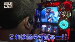 #369 極セレクション/パチスロ 聖闘士星矢 海皇覚醒/動画